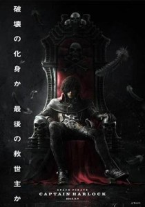 space-pirate-captain-harlock-poster-japan_mid