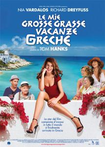 Le mie grasse grosse vancanze greche